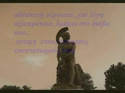 Αδέσποτη   christos efs dimakis