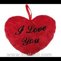 Corazón de Peluche I Love You (26 cm) - 1,82 €   Este romántico cojín le dice a esa persona especial lo que sientes por ella. Así resultará imposible arruinar un momento especial. Si tu pareja es adicta a los ositos de peluche, puedes añadir a...  http://www.koala50.com/regalos-romanticos/corazon-de-peluche-i-love-you-26-cm