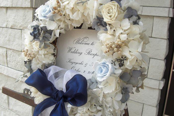 結婚式ウェディングウェルカムボードリース/ブルーローズ