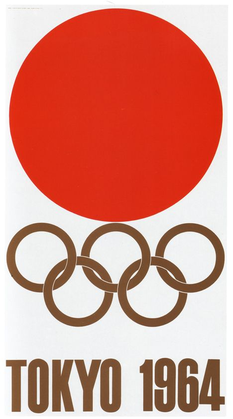 Yusaku Kamekura: Tokyo 1964, XVIIIth Olympic Games - in its simplicity one of my all time favourites