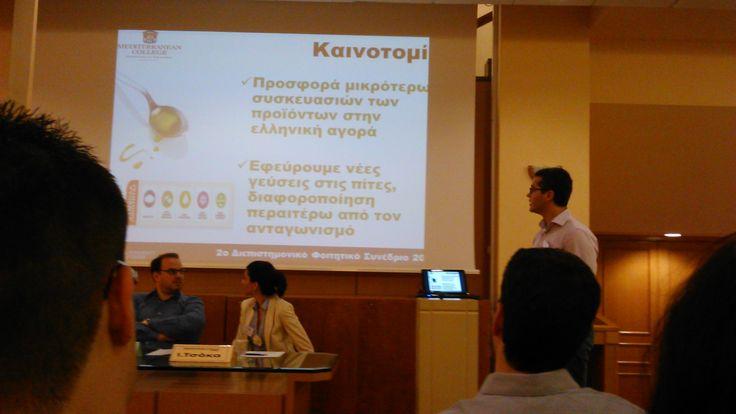 Όπως συμβαίνει με τις περισσότερες ελληνικές επιχειρήσεις, Alfa λειτουργεί σε ένα ταραχώδες οικονομικό και πολιτικό περιβάλλον. Την ίδια στιγμή, οι Έλληνες καταναλωτές δίνουν έμφαση στις χαμηλές τιμές και υψηλή ποιότητα των προϊόντων διατροφής. http://www.slideshare.net/spyroslangkos/alfa-pastry-sapastry-industry-case-study-mc-conference-2014spyros-langkos