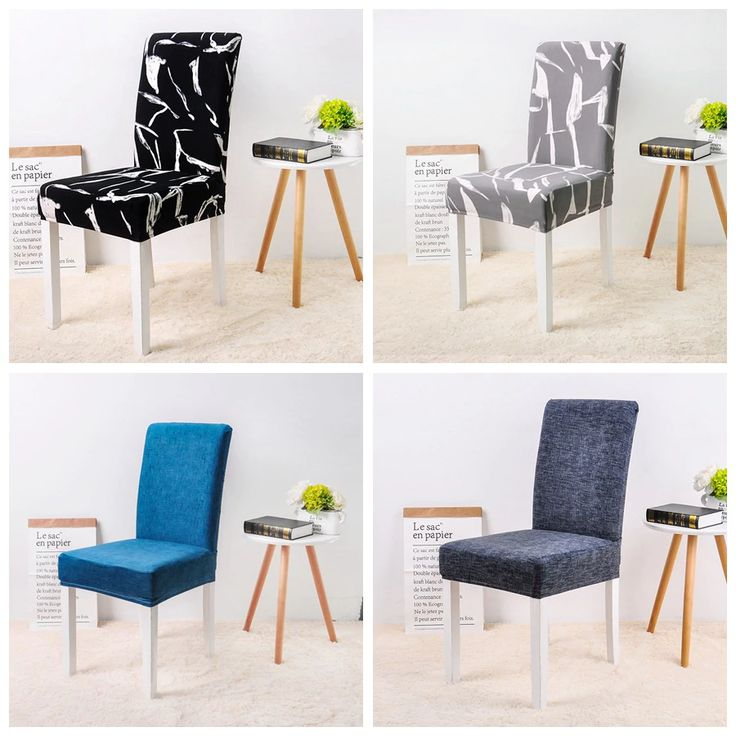 Elastic Printed Pattern Chair Cover – 24 Designs