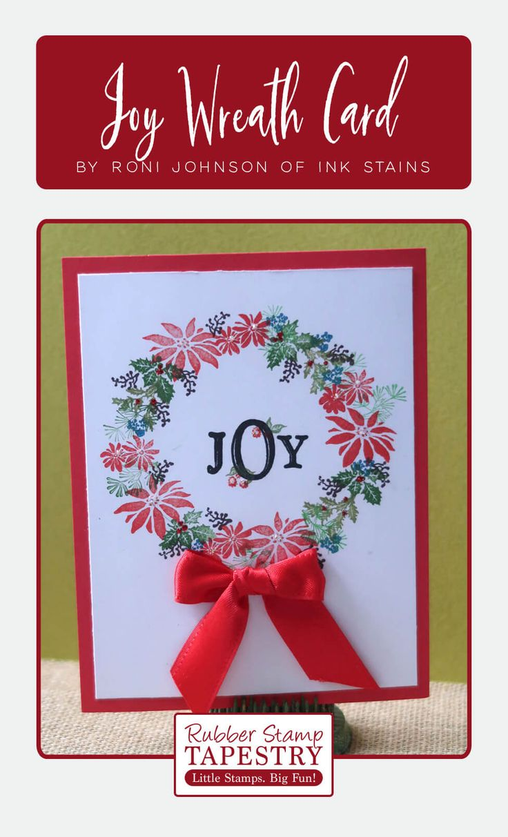 73 best handmade christmas cards rubber stamp tapestry christmas a sophisticated take on card stamping ideas ronijohnson inkstainswithroni pegstamps rubberstamptapestry kristyandbryce Images