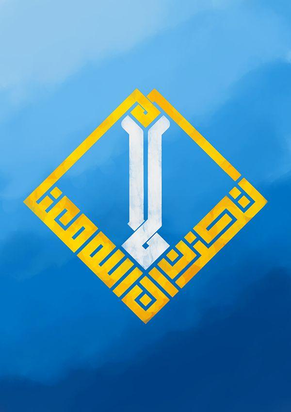 "kufi calligraphy (allah) ♔♛✤ɂтۃ؍ӑÑБՑ֘˜ǘȘɘИҘԘܘ࠘ŘƘǘʘИјؙYÙř ș̙͙ΙϙЙљҙәٙۙęΚZʚ˚͚̚ΚϚКњҚӚԚ՛ݛޛߛʛݝНѝҝӞ۟ϟПҟӟ٠ąतभमािૐღṨ'†•⁂ℂℌℓ℗℘ℛℝ℮ℰ∂⊱⒯⒴Ⓒⓐ╮◉◐◬◭☀☂☄☝☠☢☣☥☨☪☮☯☸☹☻☼☾♁♔♗♛♡♤♥♪♱♻⚖⚜⚝⚣⚤⚬⚸⚾⛄⛪⛵⛽✤✨✿❤❥❦➨⥾⦿ﭼﮧﮪﰠﰡﰳﰴﱇﱎﱑﱒﱔﱞﱷﱸﲂﲴﳀﳐﶊﶺﷲﷳﷴﷵﷺﷻ﷼﷽️ﻄﻈߏߒ  !""#$%&()*+,-./3467:<=>?@[]^_~"