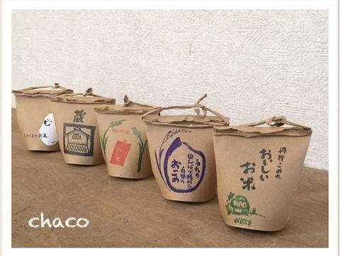 紙コップで渋くて可愛い米袋風ラッピング