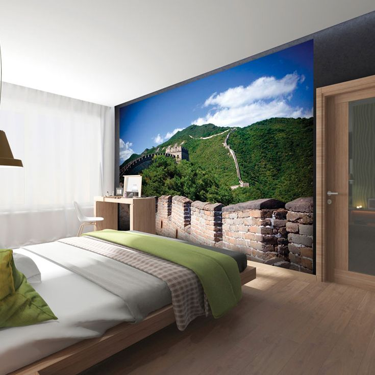 Fototapeta Čínsky múr | DIMEX