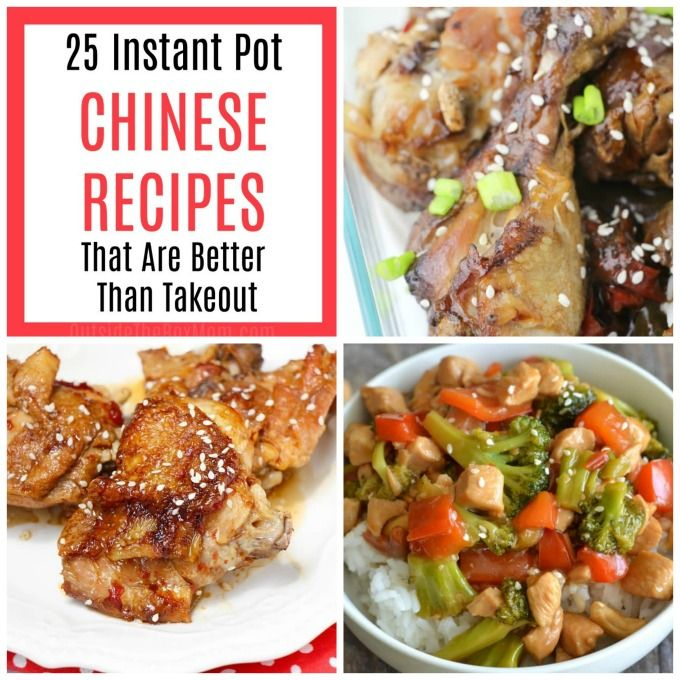 These instant pot Chinese recipes are 25 ways your Instant Pot can make tonight's dinner super easy. These recipes are better and faster than Chinese takeout! HOW TO MAKE INSTANT POT CHINESE RECIPES AT HOME Chinese food takeout menus may be your go-to on busy evenings or late nights, but instead of throwing away money on...Read More »