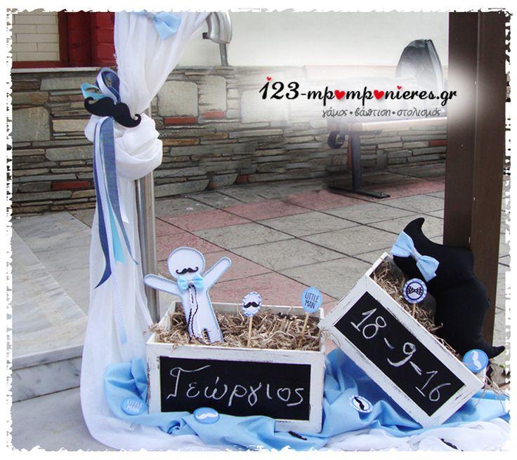 """ΣΤΟΛΙΣΜΟΣ ΓΑΜΟΥ - ΒΑΠΤΙΣΗΣ :: Στολισμός Βάπτισης Θεσσαλονίκη και γύρω Νομούς :: ΣΤΟΛΙΣΜΟΣ ΒΑΠΤΙΣΗΣ """"ΜΙΚΡΟΣ ΚΥΡΙΟΣ"""" ΚΩΔ.:MUS-1713"""