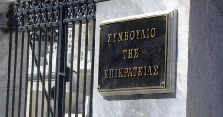 Απέρριψε η Ολομέλεια του ΣτΕ τις αιτήσεις ασφαλιστικών μέτρων των AΝΤ 1, Mega, ΣΚΑΪ