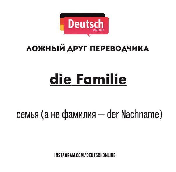 Nemeckij Yazyk Deutsch Online Nemeckij Nemeckij Yazyk Yazyk