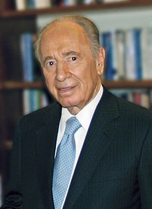 2007 Photo - President & Prime Minister of Israel -  Shimon Peres (Szymon Perski) B.1923
