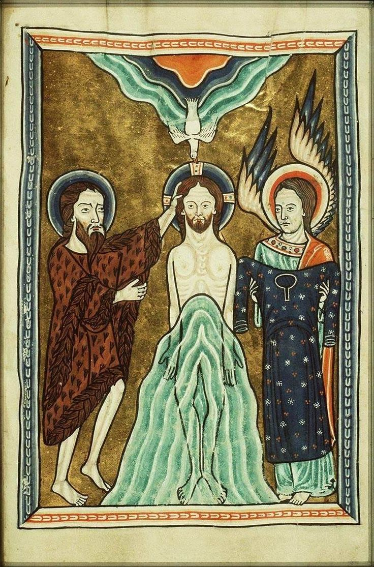 Baptism of Christ; Fécamp Psalter; c. 1180; Manuscript (76 F 13), 155 x 115 mm; Koninklijke Bibliotheek, The Hague.