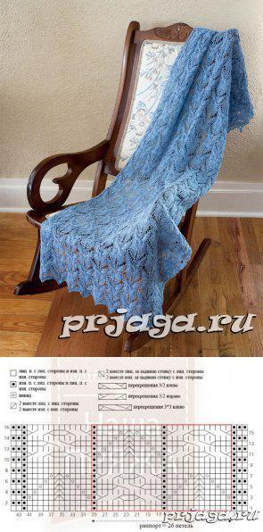 Вязание спицами шали схемы | шали палантины шарфы | Постила