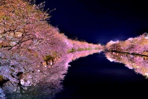 Hirosaki Aomori