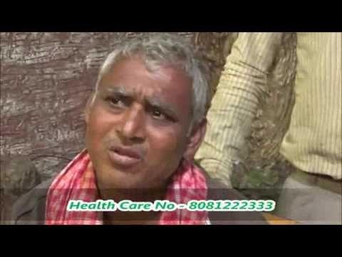 क्रिएटिनिन का अचूक इलाज कुछ ही महीनो  में  |  Ayurvedic Kidney Treatment...