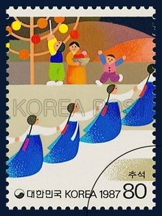 POSTAGE STAMPS FOR FOLKWAYS SERIES(Ⅳ), Chuseok, traditional culture, blue…