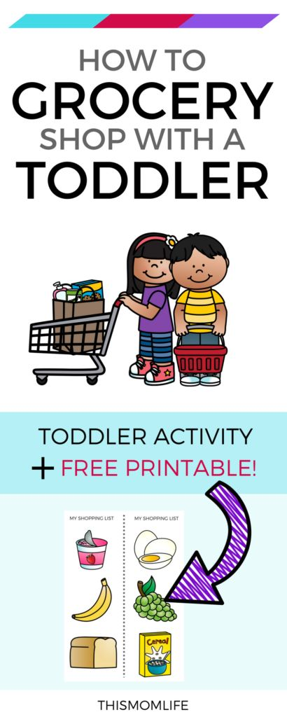How to grocery shop with a toddler, grocery activity, grocery worksheet, grocery shopping with kids, Trader Joe's activity