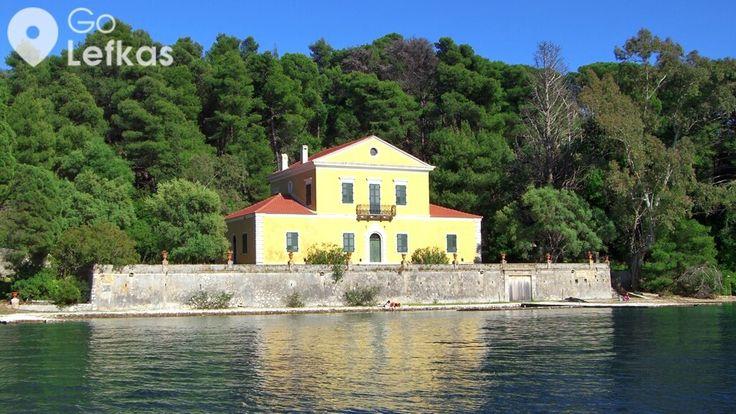 Μαδουρή. Το σπίτι του Αριστοτέλη Βαλαωρίτη - (2 Αυγούστου 1824 - 24 Ιουλίου 1879).