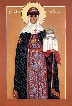 Princess Olga (approx. 890 - 11 July 969) - princess, who ruled Kievan Rus' after death of her husband, Grand Prince of Kiev Igor from 945 to 962 y. was born in the village of Vybuty Pskov region, after the wedding name of Olga mentioned again 40 years later in the Russian-Byzantine treaty of 944 years. 945, Prince Igor killed by Drevlyane after repeated charging with them tribute. Svyatoslav then heir to the throne was only 3 years old, so Olga de facto was ruler of Kievan Rus in 945 .