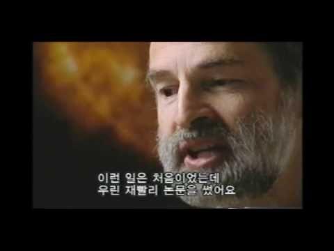사라저가는 지구자기장 - YouTube