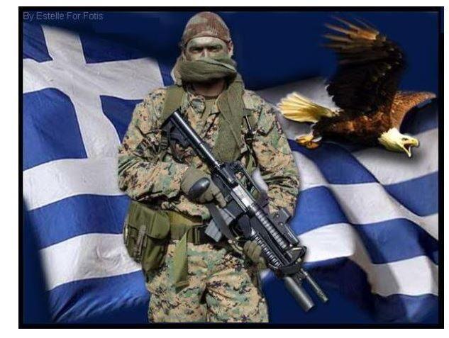 GREECE COMMANDO