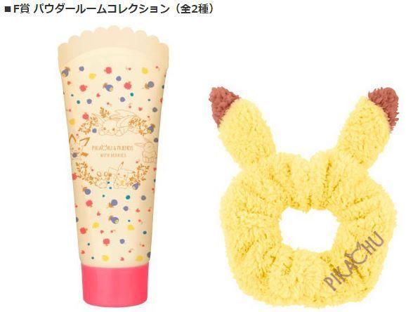 Kawaii pokemon themed beauty products