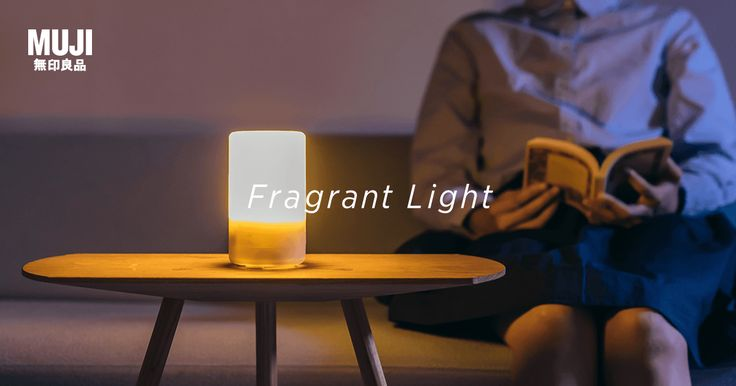Muji Fragrance Diffuser/Light - Only Available Instore