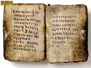 Η ΛΙΣΤΑ ΜΟΥ: Το Ευαγγέλιο της Παναγίας - Βρέθηκε κρυμμένο σε έν...