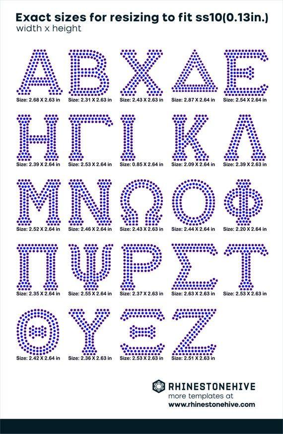 2 Color Greek Letters Alphabet Digital Download Svg Eps Etsy Lettering Alphabet Greek Letters Letters