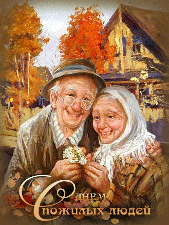 Открытка с изображением бабушки,
