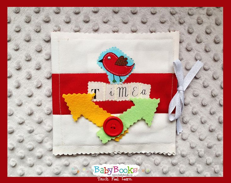 Timea's Baby Book.