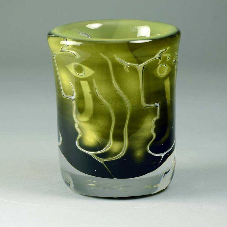 """Ingeborg Lundin for Orrefors """"Faces"""" ariel vase in green"""