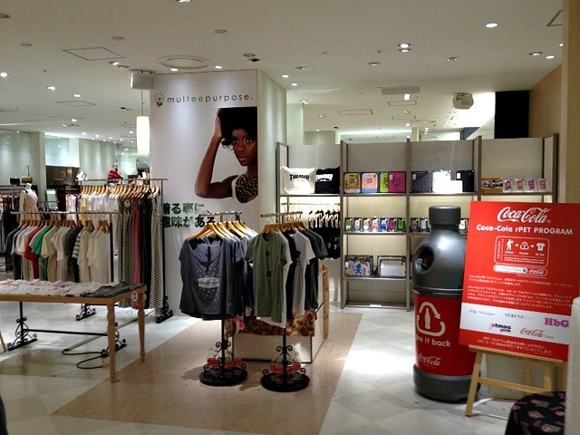 Multeepurpose in Department Stores!!