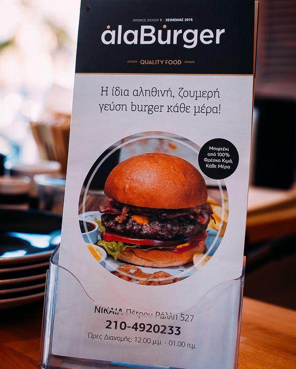 Οι μεγάλες αγάπες πάνε παραλία! Καλό καλοκαίρι συντροφιά με τα αγαπημένα σας burgers... Απολαύστε τα όλα και στον χώρο σας!  Τηλέφωνα παραγγελιών: Ala Burger Quality Food Πέτρου Ράλλη 527 Νίκαια 2104920233 #burger #alaburger #nikaia #minichorizo #onions rings #sesamybbqstrips #mozzarella #sticks #sandwich #burgernikaia #kidsmenou #picante #sweetchili #truffle mayo #caesar #blue cheese #honeymustard #caesar's #alaburger #qualityfoods #clubsandwich #kaiser #