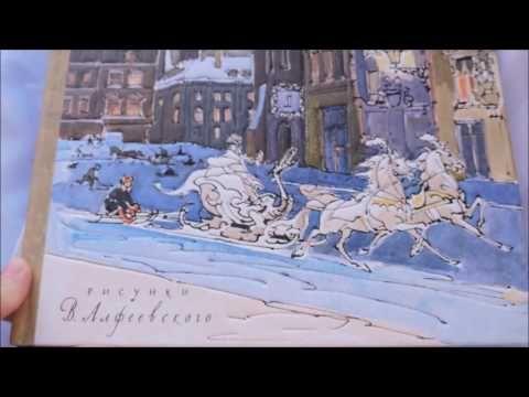 December Homevideo. День 6//10 зимних книг для детей