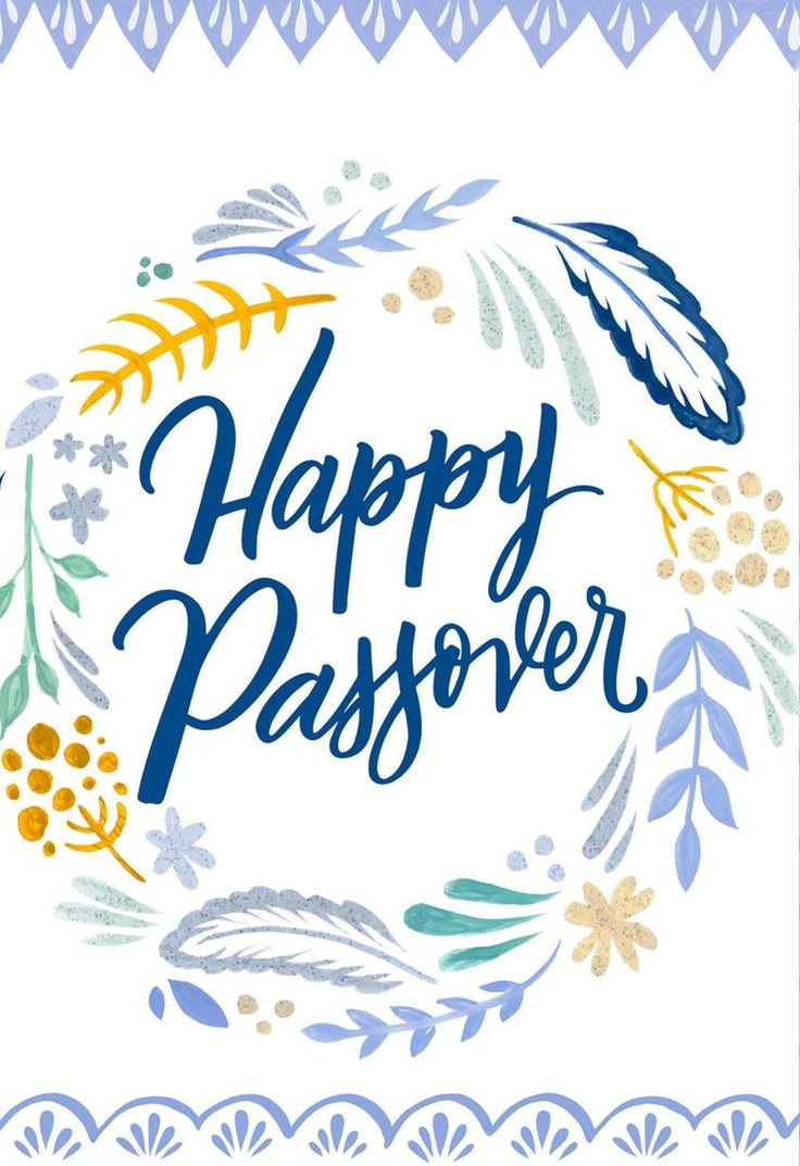 Blessings flower wreath passover card happy passover