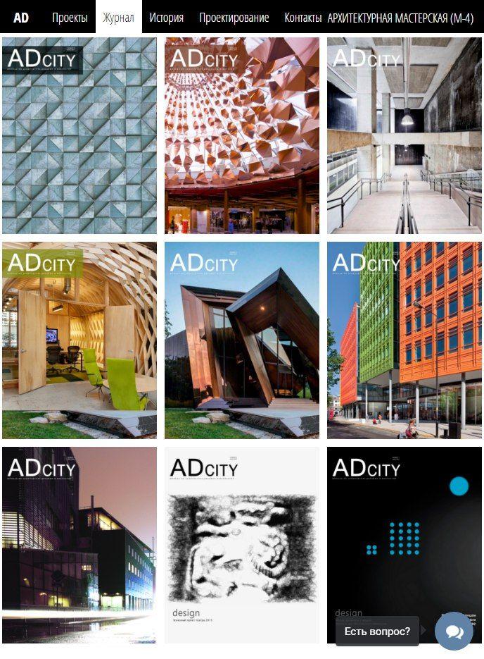 Test Post from Архитектурное бюро М-4 http://adcitymag.ru