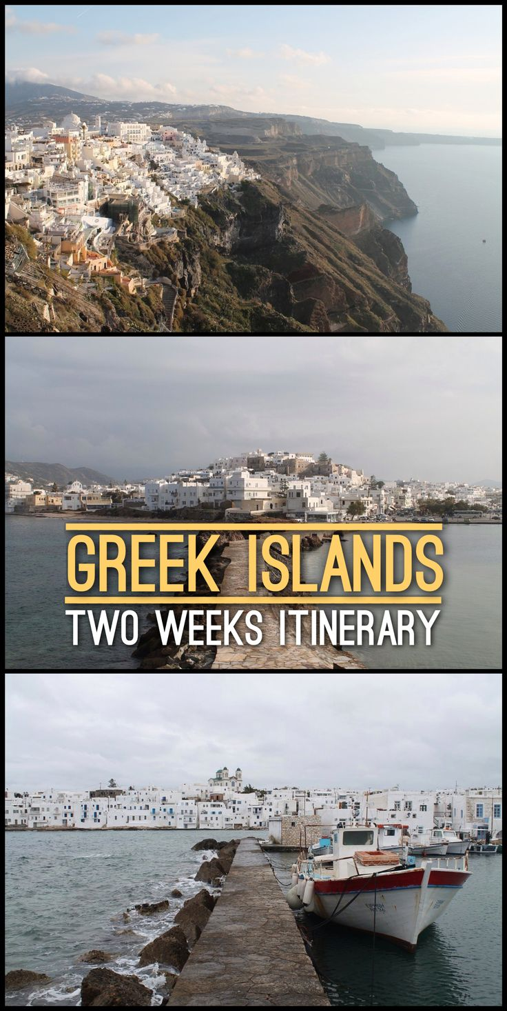 Planning a trip to the Greek Islands? From Santorini to Ios, Paros to Naxos, here are the best islands to visit in the Cyclades, Greece. Check out our two weeks in the Greek Islands itinerary: