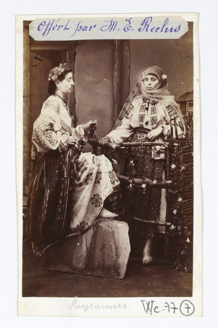 Romanian peasant women