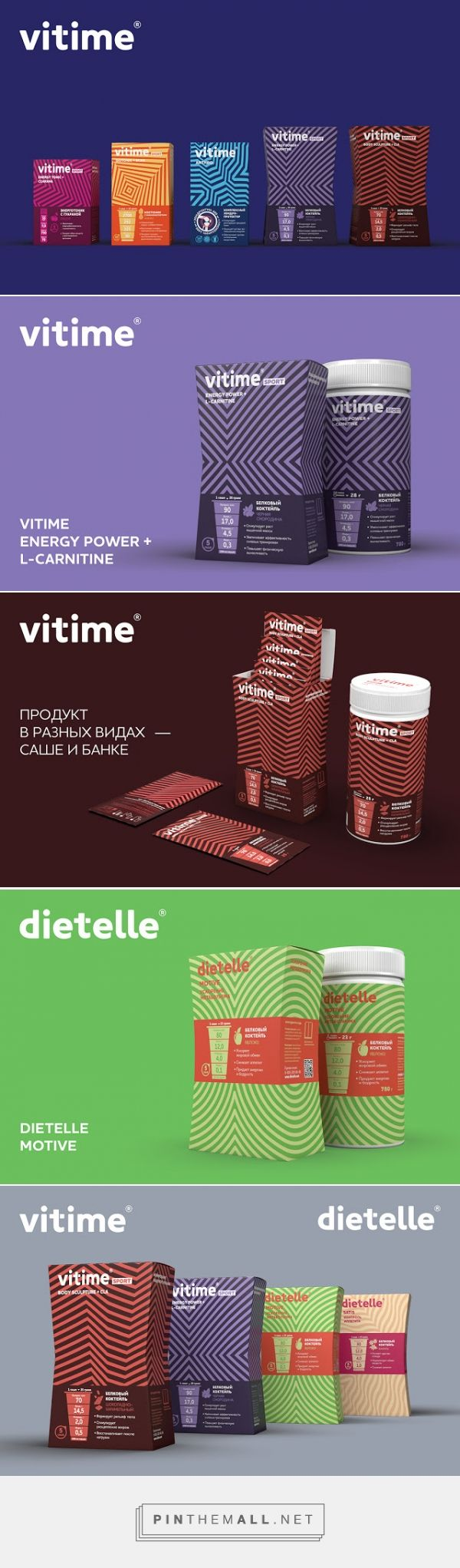 Dietelle & Vitime - Packaging of the World - Creative Package Design Gallery - http://www.packagingoftheworld.com/2016/02/dietelle-vitime.html