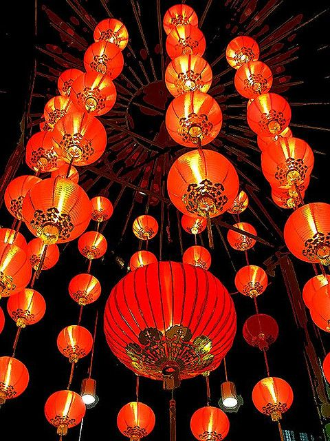 Chinese Lanterns http://learningchinesespeak.com
