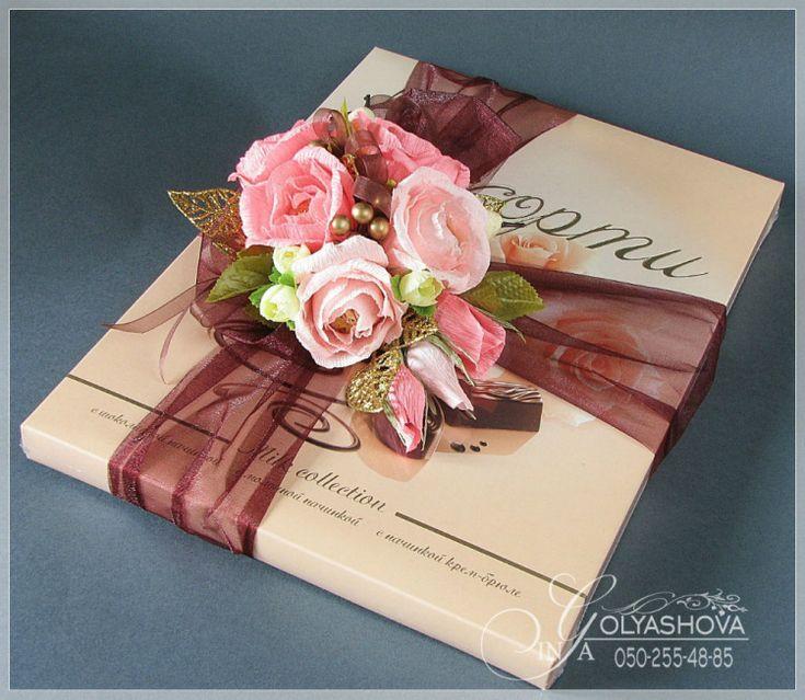 Gallery.ru / Фото #51 - Дарим подарки красиво... - nekto1