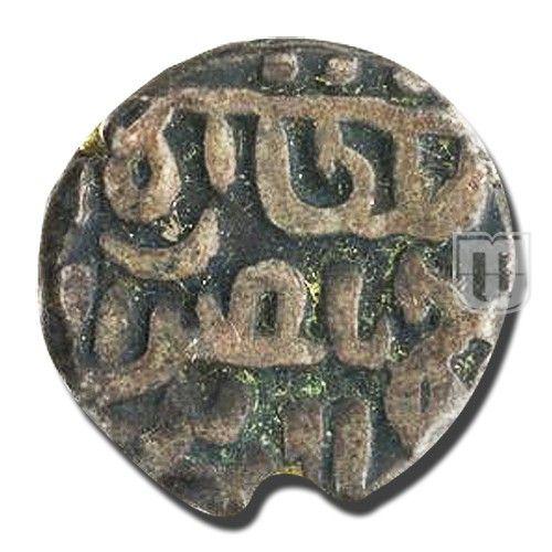 JITAL | Coins of Delhi Sultan - Mamluk (Slave Dynasty) | Ruler / Authority :Nasir Al Din Mahmud Shah | Denomination : Jital | Metal : Billon | Weight (gm) : 3.4 | Shape : Round | Types/Series : Text And Horseman Type | Calendar System : AH (Anno Hijri) | Minting Technique :Die struck | Mint : Budaun | Obverse Description:  Al Sultan Al Azam Nasir Al Dunya Wa'L Din |