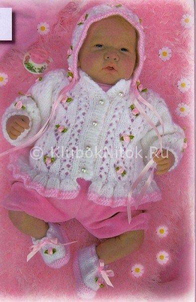 Комплекты для новорожденных девочек | Вязание для девочек | Вязание спицами и крючком. Схемы вязания.
