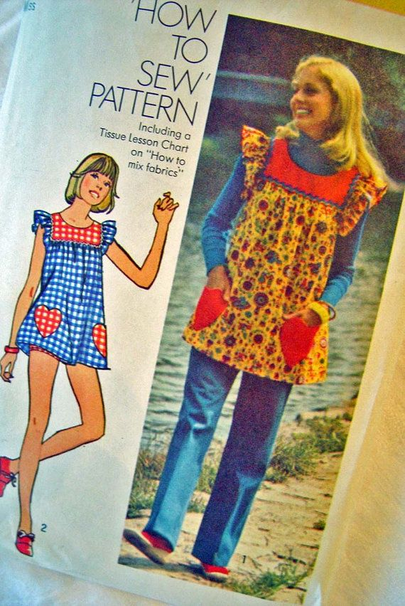 Early 1970s but I had to add them.  Wore them all of the time for a couple of years.  Smock tops--I think this was the pattern that I used to make several of them.