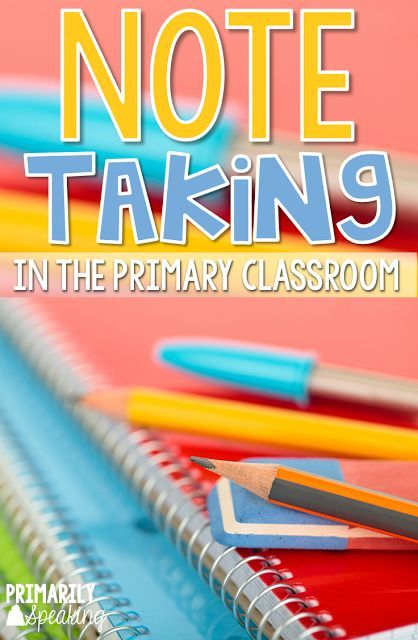 Note taking is a great way to keep students on task and encourage accountability in the primary classroom.  Plus, it helps students to remember important information!  Learn how to use this skill in the primary classroom.