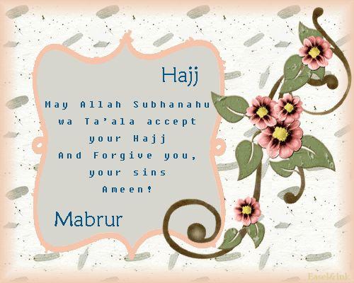 free hajj cards