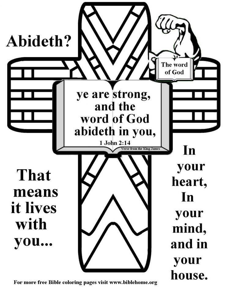 bible verse coloring pages scripture coloring pages online coloring