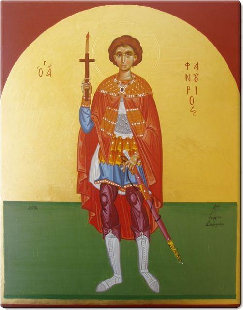 St Phanourios icon.  Agios Fanourios (502×640)