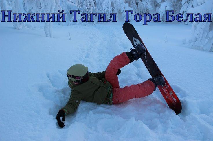 На вершине горы Белой. Нижний Тагил